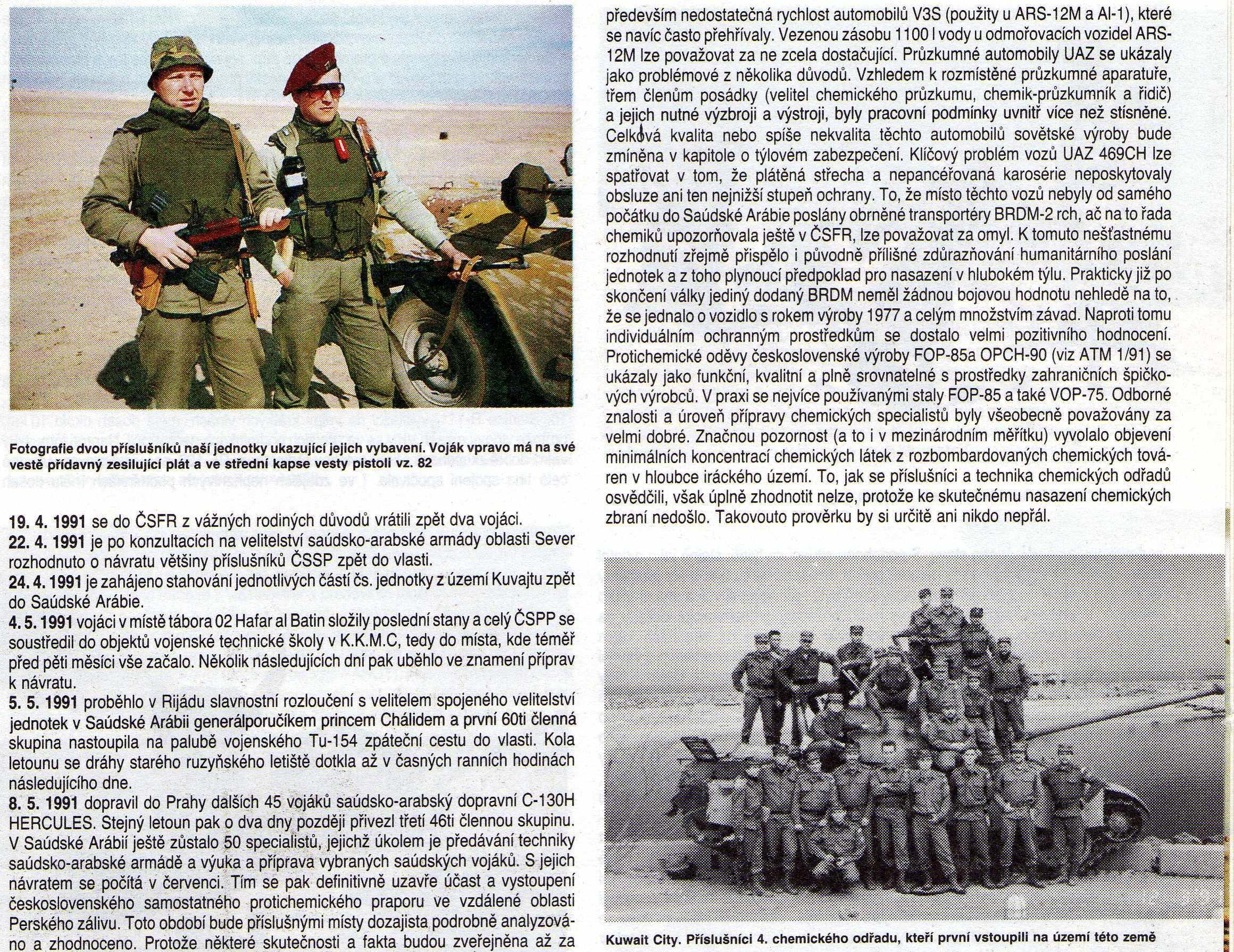 Odev vz.85   Československo   ČR (CZK CZE) f5d422899c