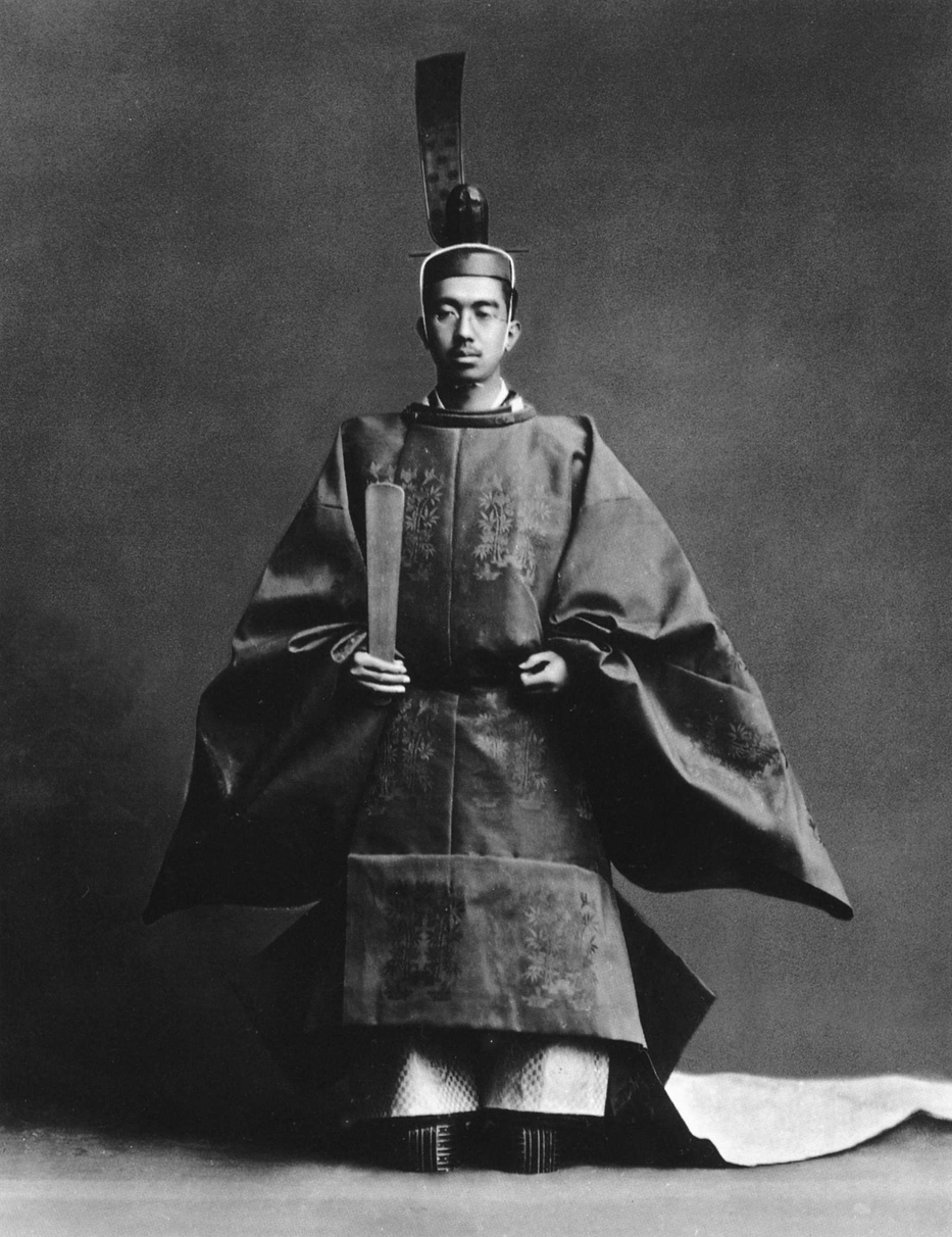 A biography of hirohito the 124th emperor of japan