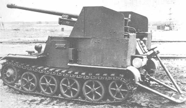 German 50 Mm Anti Tank Gun: For The Record: 02/20/13