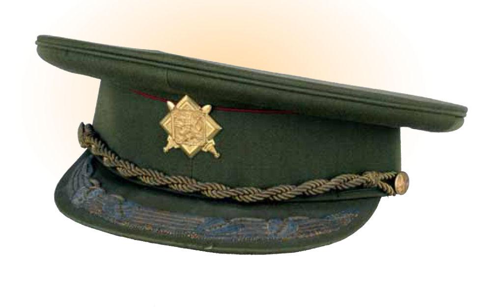 5158afbc464 Československá armáda I. republiky   Československo   ČR (CZK CZE)