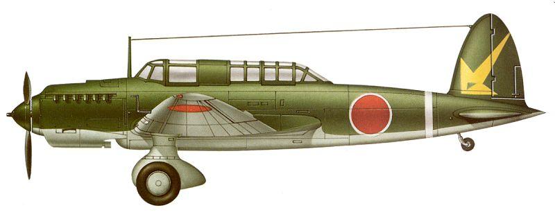 Kawasaki ki 32 :: kawasaki :: japonsko (jpn)