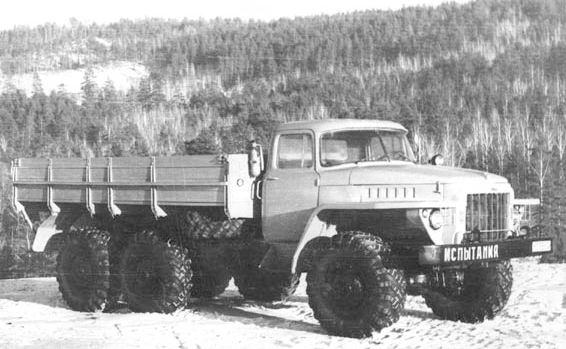 Prototyp Ural-375
