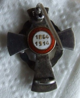 Miniatúra dôstojníckeho kríža - reverzfoto: Ivan Chudý