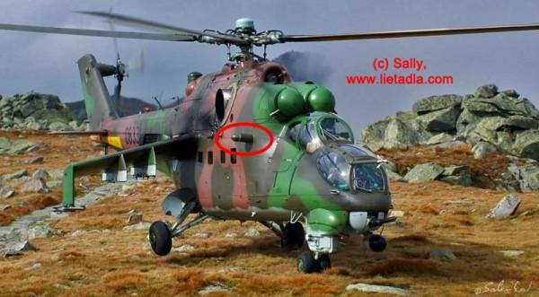 Mi-24V (<i>Hind-E</i>)