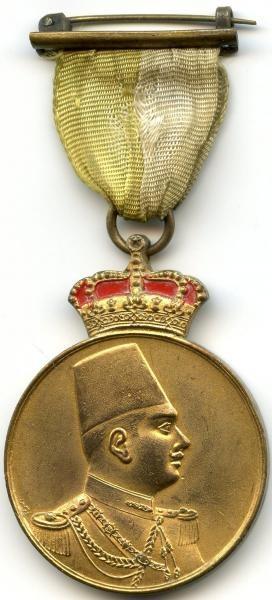 Malaria Medal Zl. a