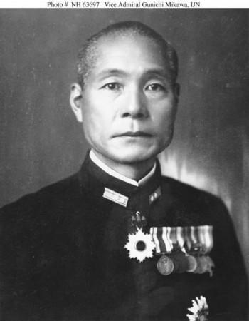 Viceadmirál Guniči Mikawa