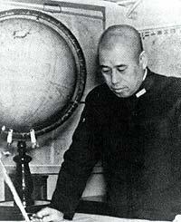 admirál Isoroku Jamamoto