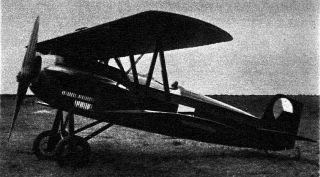 Avia Ba - 33