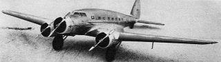 Avia 57