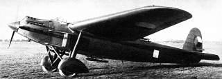Aero A - 42