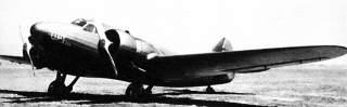 Aero A - 204